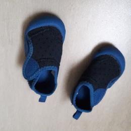 chaussons bebe gym