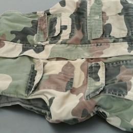 Veste sans manches camouflage