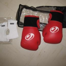 gants de boxe et mitaines