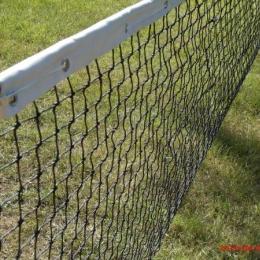 Filet de tennis neuf