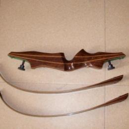 arc de chasse