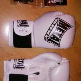 gant de boxe metal boxe blanc