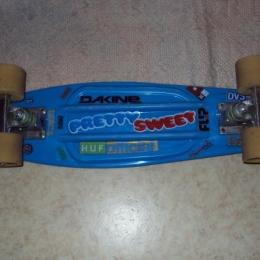 Cruiser surfmachine